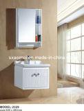 浴室の虚栄心(AM-2329)