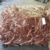 Hoher Reinheitsgrad-kupferner Draht-Schrott 99.99%, kupferner Schrott, Millberry kupferner Preis