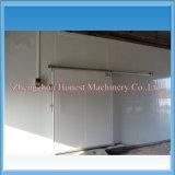 高いEfficenceの専門の冷蔵室