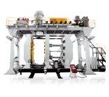 特別なタンク作成のための5000Lブロー形成機械