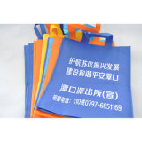 Supermarket를 위한 Eco-Friengly Shopping Nonwoven Bag