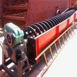 Machine de classificateur spiralé de traitement minéral de série de Fg