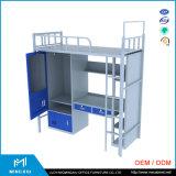 机が付いている中国の製造者学生の寮の金属の二段ベッド/二段ベッド