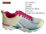 No 51063 ботинки Flyknit ботинок спортов женщин красивейшие