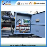 Sistema di raffreddamento del refrigeratore raffreddato ad acqua industriale della vite
