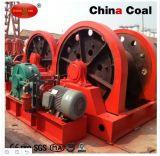 Treuil électrique anti-déflagrant de câble métallique d'extraction au fond de charbon de la Chine