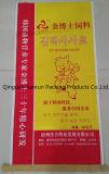 Pp. gesponnener Beutel-Gebrauch für das Verpacken der Zufuhr