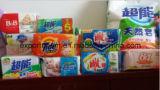 Detergente de lavanderia do sabão de Detegent da limpeza/sabão de lavagem