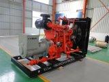 500kw天燃ガスの発電機セット