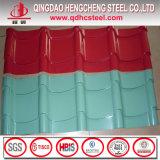 上塗を施してある波形の金属の長いスパンの屋根ふきシートを着色しなさい
