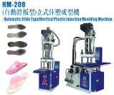 Máquina vertical de la inyección para las plantas del pie del zapato del PVC