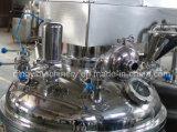 Смеситель Cream вакуума геля мази мягкого делая эмульсию (ZRJ-1000)