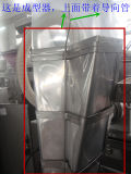 Машина упаковки мешка низкой стоимости (Y-500S)