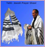 Châle de prière juif de Tallit Talit