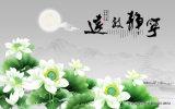 De god beloont Ijverig Traditionele Chinese Waterdichte Van golfkarton voor de Decoratie ModelNr van de Zaal van de Studie.: Wl-002