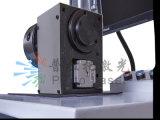 Faser-Laserengraver-Namensschild-Schmucksache-Markierung und Ausschnitt-Maschine