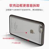 iPhone와 Samsung를 위한 투명한 반중력 이동 전화 상자