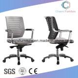 현대 가구 회의 가구 사무실 의자