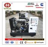 генератор силы 10kVA-62.5kVA Yangdong открытый тепловозный