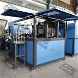4cavityペットびんの吹く機械、機械を作る天然水のびん