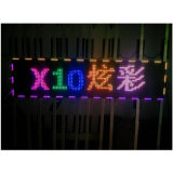 屋内多彩なX10はLED表示高い明るさのよい価格を選抜する