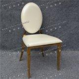 جلد نوع ذهب [ستينلسّ ستيل] كرسي تثبيت أثاث لازم ([يكإكس-سّ26-03])