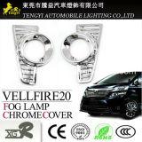 Selbstauto-Nebel-Licht-Chrom-Überzug-Deckel für Toyota Vellfire 20 Serie
