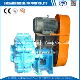 China-Gummiantreiber-Schlamm-Pumpe (150ZJR)