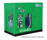 Öl eingespritzter Schrauben-Luftverdichter (CMN110A)