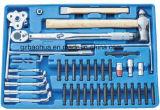 outils 258PCS avec le Module d'outil