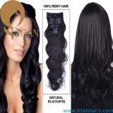 머리 연장에 있는 아프로 비꼬인 꼬부라진 브라질 Virgin 인간적인 클립