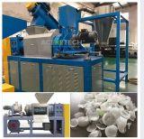 Machine de pressage en plastique PE LDPE pour ligne de recyclage