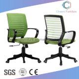 金属のオフィス用家具の網のコンピュータの椅子