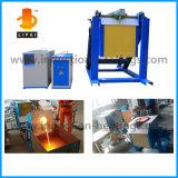 De goede Smeltende Oven van de Inductie van de Frequentie van de Prijs Middelgrote voor het Aluminium van het Koper van het Koper van het Staal