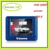 Blackbox cheio do carro da alta qualidade do G-Sensor da melhor polegada HD GPS do preço de fábrica 1.5