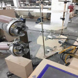 24セットはTsudakomaのZaxNの空気ジェット機の織機の機械装置を使用した