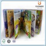 3D 아이들을%s 렌즈 모양 두꺼운 표지의 책 책