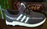 Le confort neuf de modèle de qualité folâtre les chaussures de course de chaussures