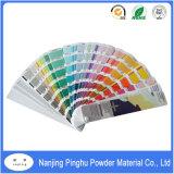 安い価格のPantoneカラー粉のコーティング