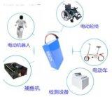 paquete recargable de la batería LiFePO4 de 24V 60ah para el E-Vehículo