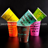 Hot Drinking Disposable Doubles Wall Paper Coffee Cups