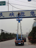 Aluminiumlegierung-mobile Luftmast-Arbeitsbühne (GTWY12-200SB)