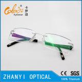 Leichter randloser Titanbrille Eyewear optische Glas-Rahmen mit Scharnier (5005) - C