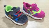 Ботинки малышей новой замши способа вскользь