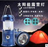Navulbare het Kamperen van de Tent van de LEIDENE ZonneBatterij van de Last LEIDEN ZonneLicht