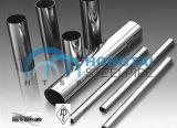 Pipe en acier de Smls du carbone En10305-1 pour la boucle, coussinet, cylindre