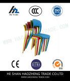 Hzpc148は新しいプラスチックボードのハードウェアのフィートの椅子-赤坐らせる