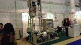 Tipo moldando plástico máquina de sopro do processamento do PE e da extrusão do sopro do molde do sopro da película de Shrink do LDPE