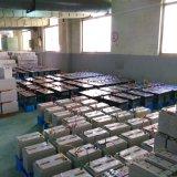 3 anni della garanzia di batteria al piombo di Osaka 12V 45ah