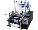 Полуавтоматная слипчивая машина круглой бутылки обозначая (mm-60R)